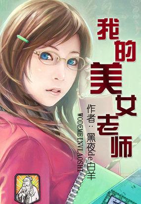 novel_13370244134129142036
